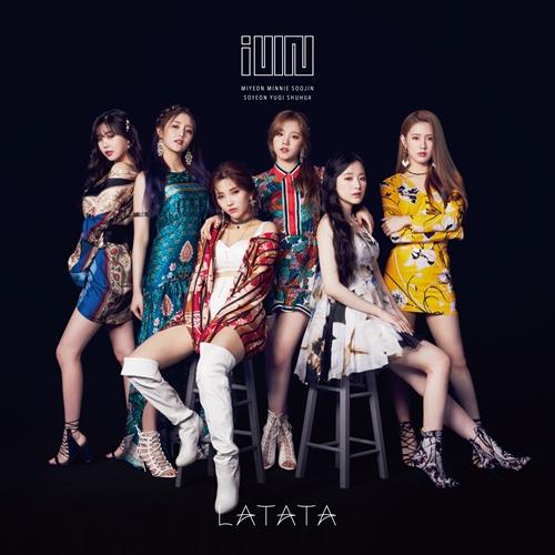 Download Full Album Blackpink Boombayah Korean Version K-Pop Music