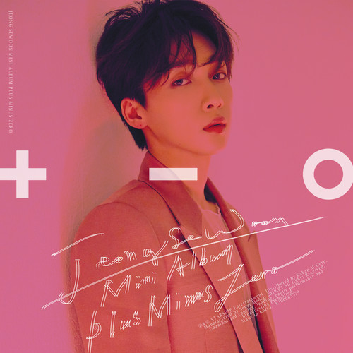 Jeong Sewoon - Distance