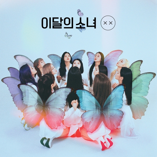 Loona - Butterfly