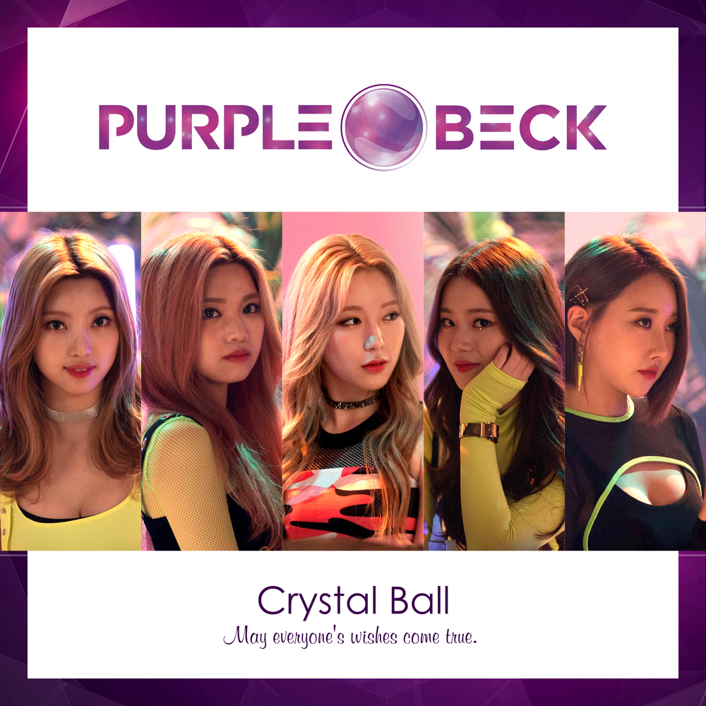 Purple Beck - Play Day