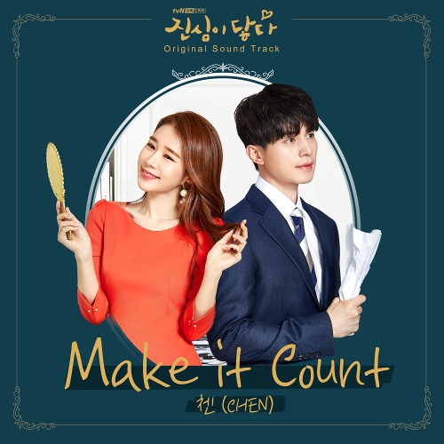 Chen EXO - Make It Count