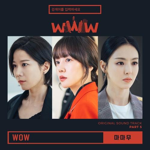Download Full Album Mamamoo Piano Man K-Pop Music MP3 Songs