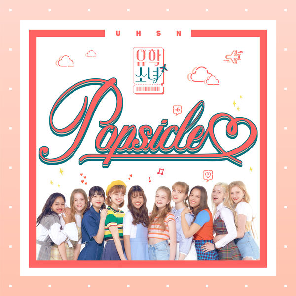 Download UHSN - POPSICLE Mp3