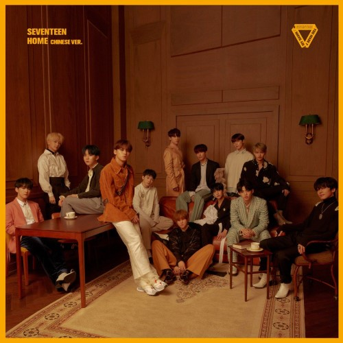 SEVENTEEN - Home (Chinese Version)