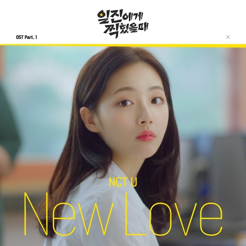 Download NCT U - New Love (Sung by Doyoung, Jaehyun) Mp3