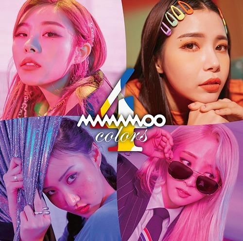 Mamamoo - SELFISH (feat. Seulgi of Red Velvet)