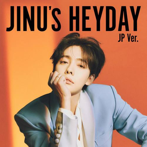 JINU - CALL ANYTIME (Japanese Ver)